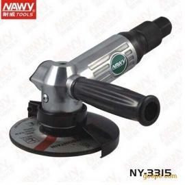耐威气动角磨机NY-3315