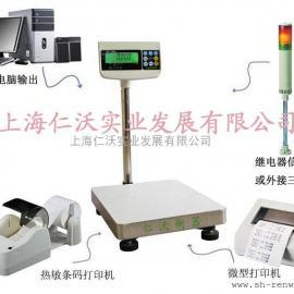 台湾品牌电子秤报警检重机