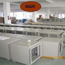 北京低空排放高效油烟净化器厂家