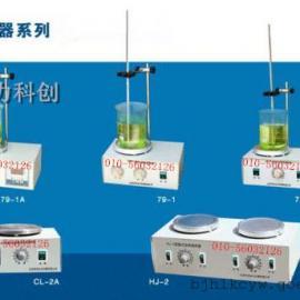 磁力搅拌器 全封闭电热盘 无明火 北京厂家直销