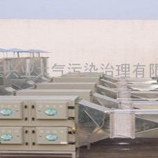 高效静电厨房油烟净化器供应厂家