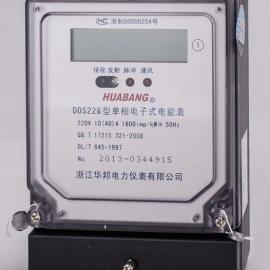 电子式单相电表