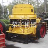 荥矿机器供应圆锥破碎机2200等型号|粗碎圆锥破碎机报价