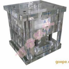 BR-M06B透明拆装模具模型