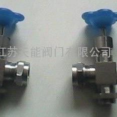 不锈钢液位计X29W-16P
