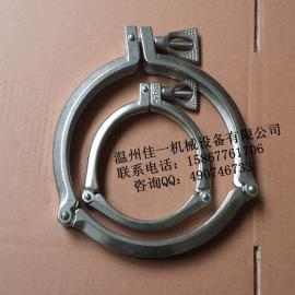 温州生产ISO三节卡箍、三段式精铸卡箍(304不锈钢材质)