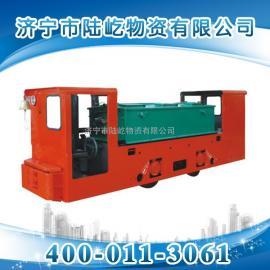8吨蓄电池电机车,8吨蓄电池电机车价格