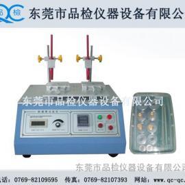 最专业耐磨擦试验机供应商(10年品质保证)