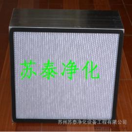 GKF-5型高效过滤器