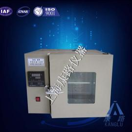 DHG-BS-9203A台式不锈钢内胆鼓风干燥箱上海制造商
