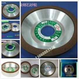 青岛广信通提供优质金刚石砂轮、陶瓷砂轮、树脂砂轮