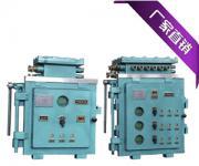 矿用电动装置控制箱 KXBC系列矿用电动装置控制箱