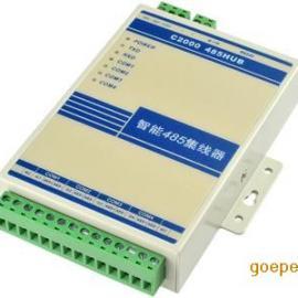 485总线集线器|485串口分配器|485信号分配器 | 多路串口集中器
