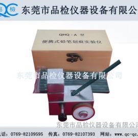 便携式QHQ-A型铅笔硬度计