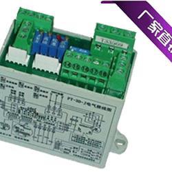 PT-3D-J三相调节型控制模块