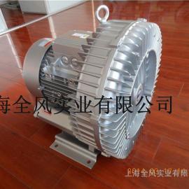 小型旋涡高压气泵