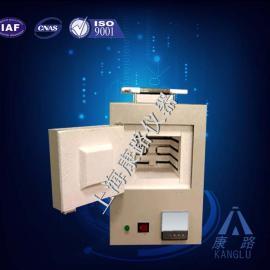 SX3-2-13白瓷表皮马弗炉|上海节能表皮电动势炉制作商