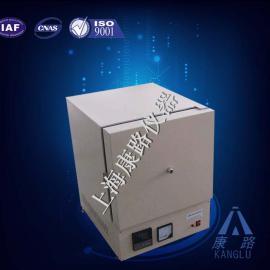 气氛保护程控箱式电炉上海厂家|高温实验电炉