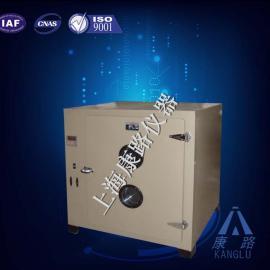 数显鼓风干燥箱101A-5 上海101系列干燥箱
