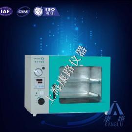 真空干燥箱/DZF-6051/上海康路/厂家直销