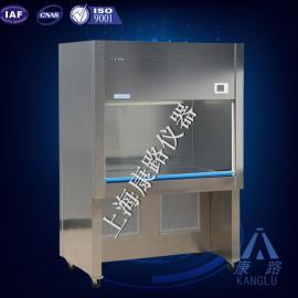HS-1300U双人净化工作台|水平层流洁净工作台