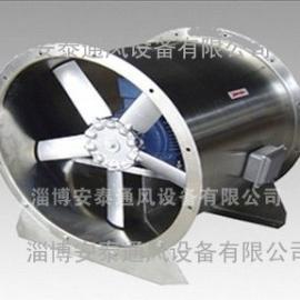 GD3OK2-12型低噪音风机 不锈钢轴流风机 管道风机 齐鲁安泰风机