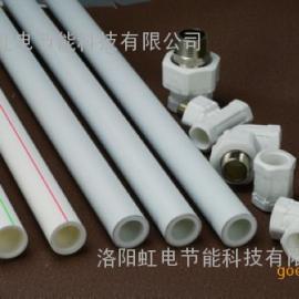 河南洛阳优质PPR冷热水用聚丙烯厂家批发价