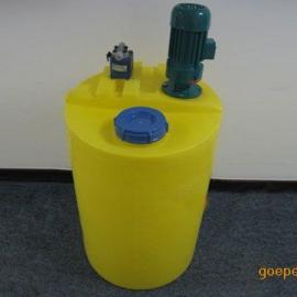 方形加药箱,药剂罐 尖底塑料桶塑料罐