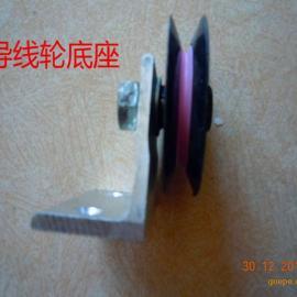 玫红色陶瓷导线轮 过线轮