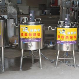 鲜奶吧设备,鲜奶巴氏灭菌,奶吧巴氏灭菌机
