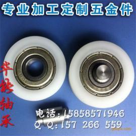 高承重低噪音铝合金滚轮 608zzU槽轴承非标滑轮