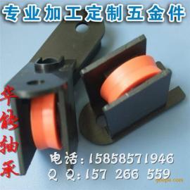 厂家直销专业加工定制五金通用配件 五金滚动轴承滑轮