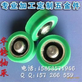 华能轴承SD系列轴承滑轮 SD系列非标轴承尼龙滑轮