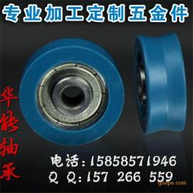 出口品质非标V型槽轴承滑轮 非标尼龙轴承滚轮
