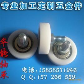 专业厂家生产高质量钱箱螺杆滑轮 收银机轴承M6螺杆滑轮