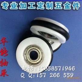 专业加工教学设备白板滑轮 黑板滚动橡胶轴承滑轮