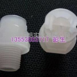 一体式扇形喷嘴 1/8CC-9503 PVDF KY喷嘴