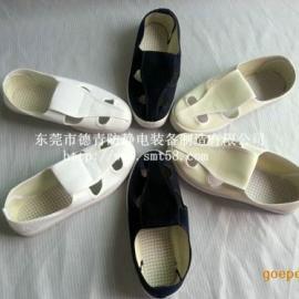 SPU帆布四眼鞋-江苏、惠州凤岗防静电鞋P四孔无尘工作鞋
