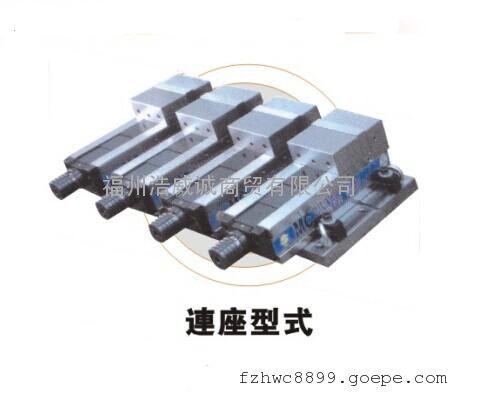 台湾 MC 超精密油压倍力虎钳MPV-160A