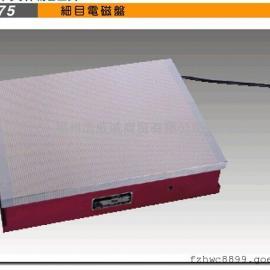 台湾 细目电磁盘  34075