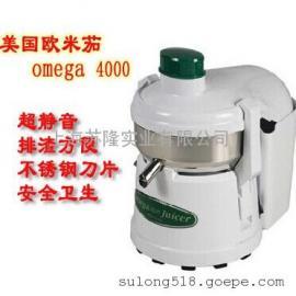 美国欧米茄Omega 4000蔬果/柳橙榨汁机、欧米茄总代