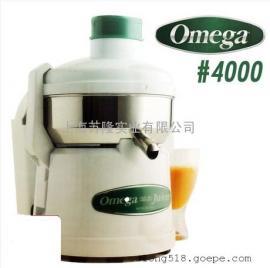 美国欧米茄Omega 4000蔬果/柳橙榨汁机、欧米茄 4000榨汁机