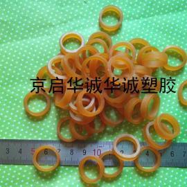 乳胶圈,乳胶环,橡胶圈,橡皮筋,橡胶环