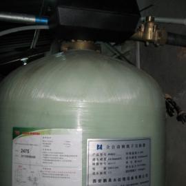软水机钠离子交换器 富莱克全自动软水器 软水器控制阀