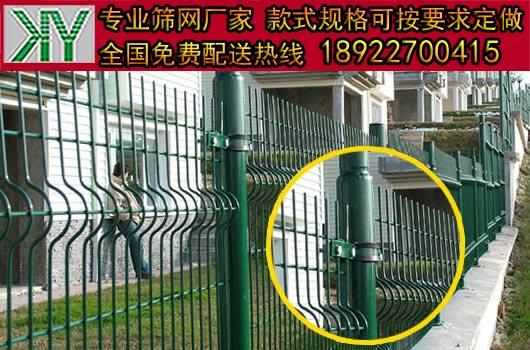 中山圈地护栏网 肇庆农场围栏 茂名小区护栏网 汕尾铁丝网