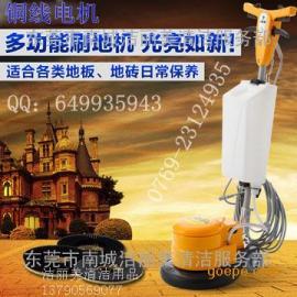 家用打蜡机 洁霸BF520家用打蜡机 小型工业打蜡机