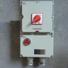 防爆变压 BBK防爆变压器