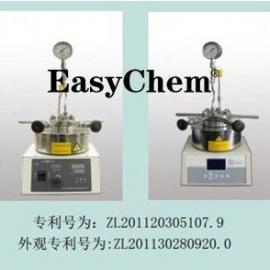 供应小型高压反应器