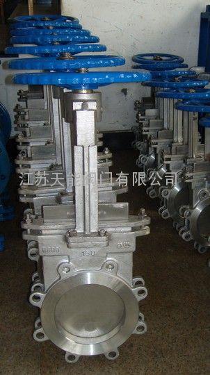 pz43h-10c/16c凸耳式手动刀型闸阀结构特点图片