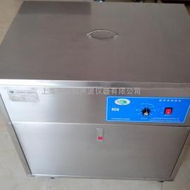 SCQ-1001B超声波清洗机78L容量超声波清洗机工业